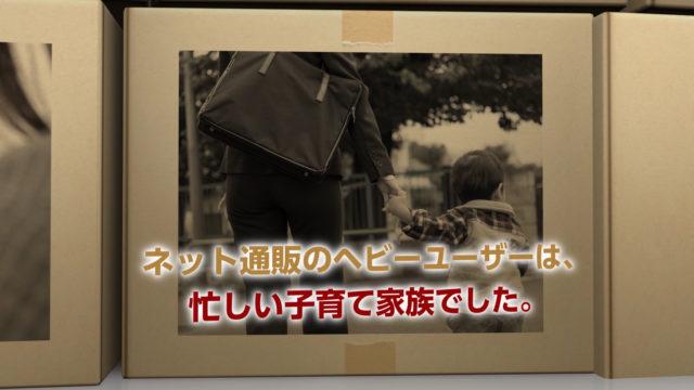 宅配ボックス コンボ 「宅配ボックス実証実験動画」