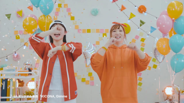 キコーナグループ「動画投稿」篇
