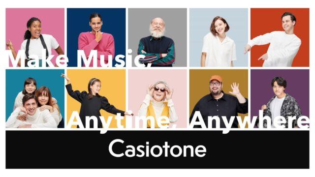 カシオ計算機株式会社 Casiotone Concept Movie